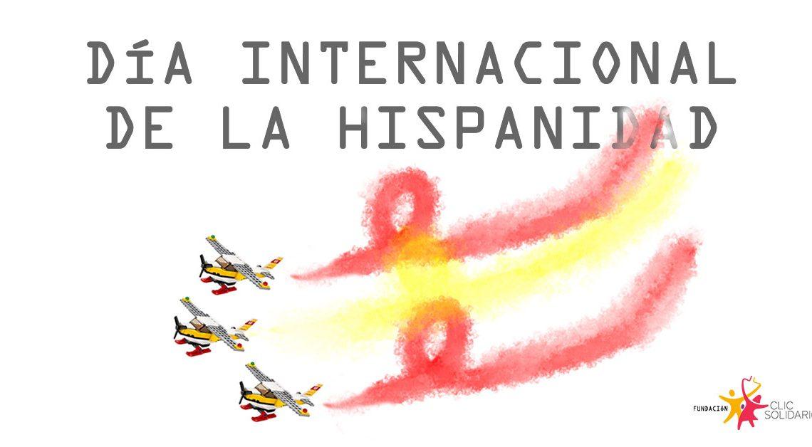 Día Internacional de la Hispanidad